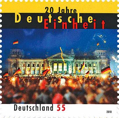 Deutsche Einheit stamp